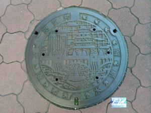大阪市水道局2
