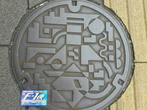名古屋東邦ガス