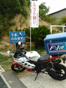 中川淡路島